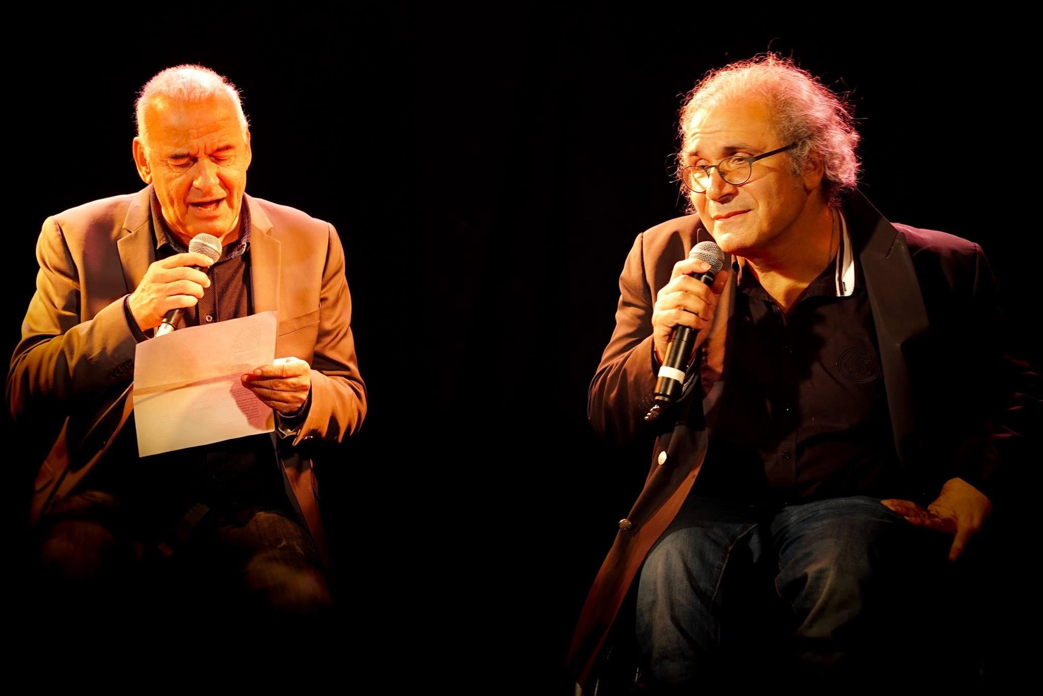 Fred Zeitoun duo