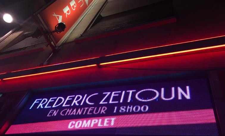 En chanteur Frédéric Zeitoun
